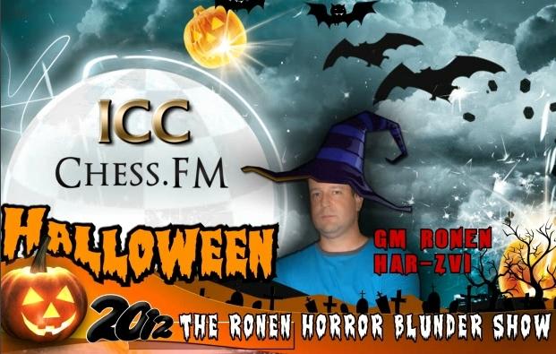 The Ronen Horror Blunder Show - Part 2