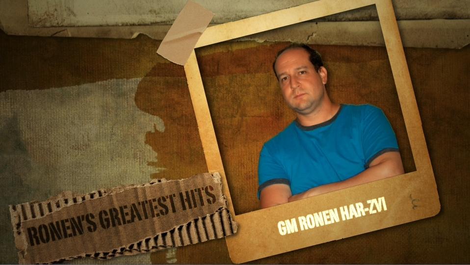Ronen's Greatest Hits! - Samuel Reshevsky